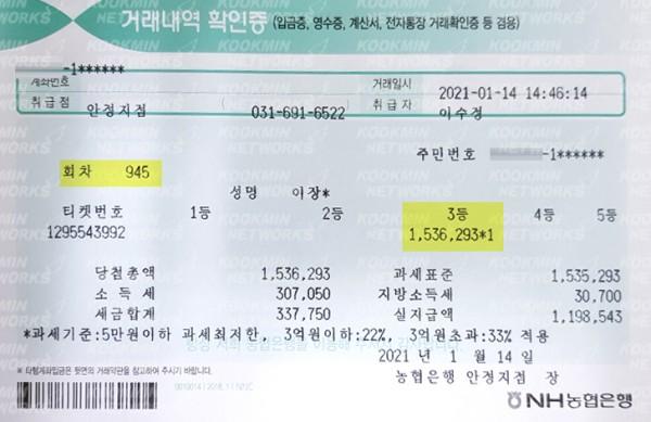 8b30d2ae1de91791f4314cc43d3e01e1_1610611779_5563.jpg